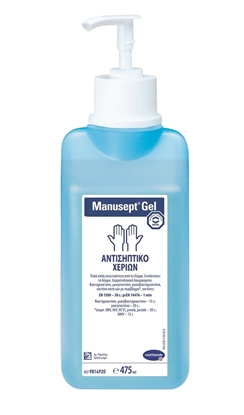 Manusept gel αντισηπτικό χεριών με αντλία, 475ml φωτό 1